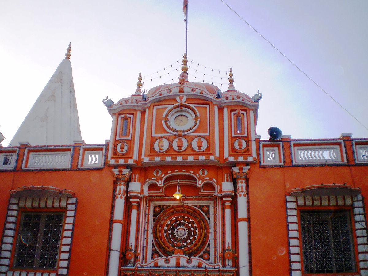The Raghunath temple