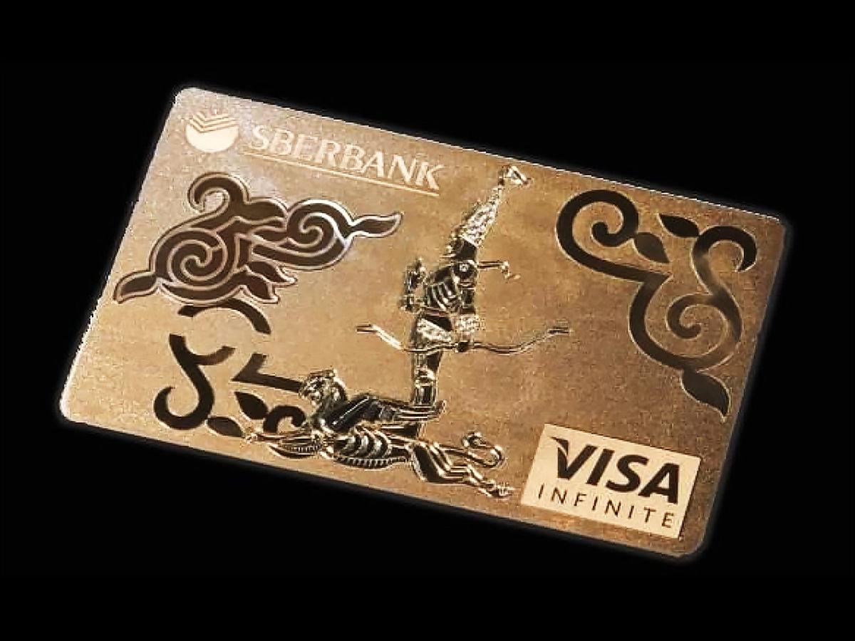 Sberbank Visa Infinite Gold Credit Card