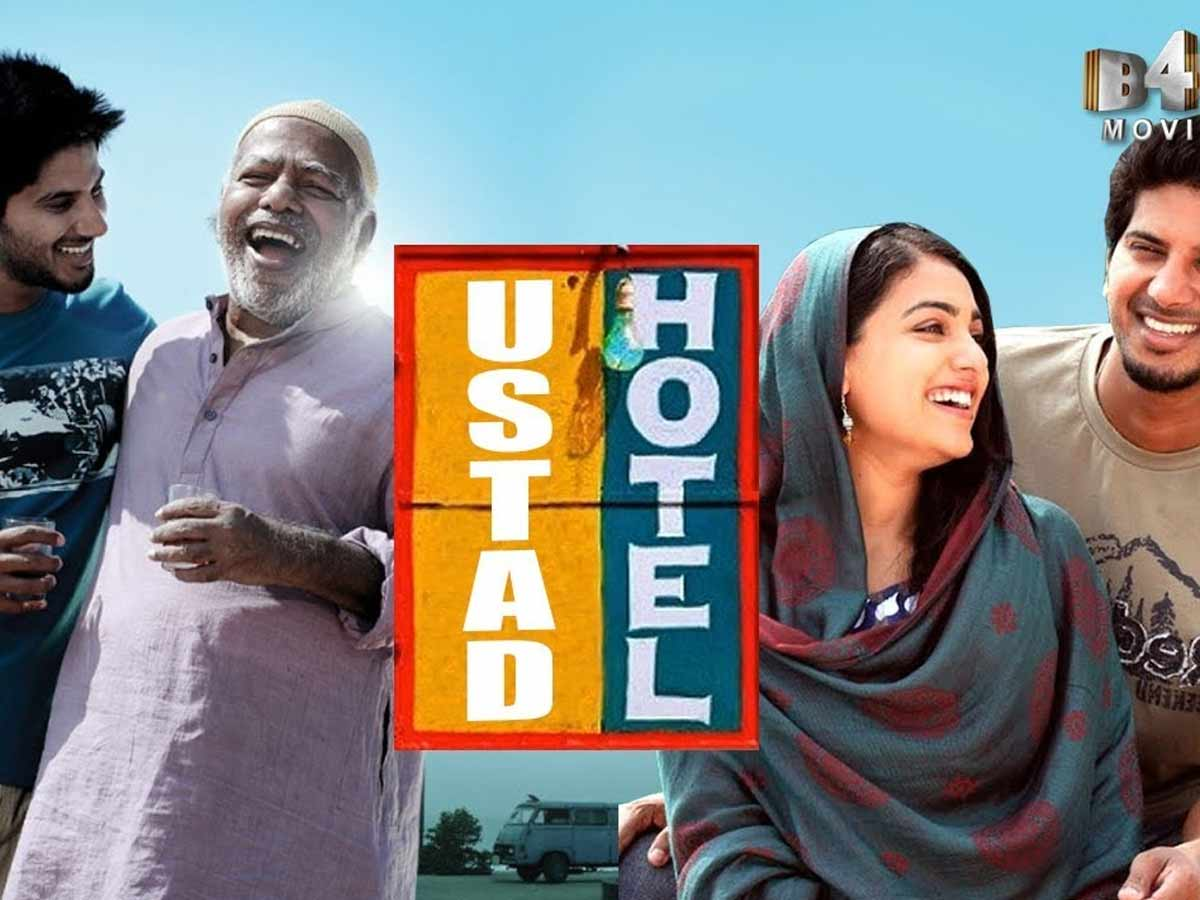 Ustad Hotel, best malayalam movies
