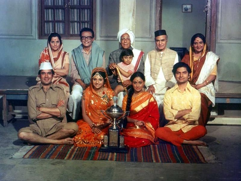 bawarchi review