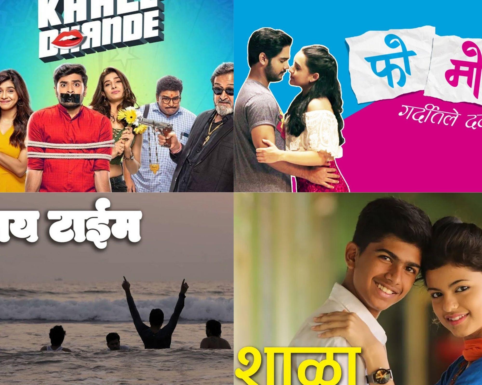 marathi web series