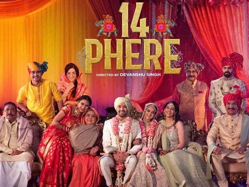 14 phere cast