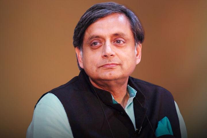 Congress MP Shashi Tharoor will be joining a Uk-based advisory firm