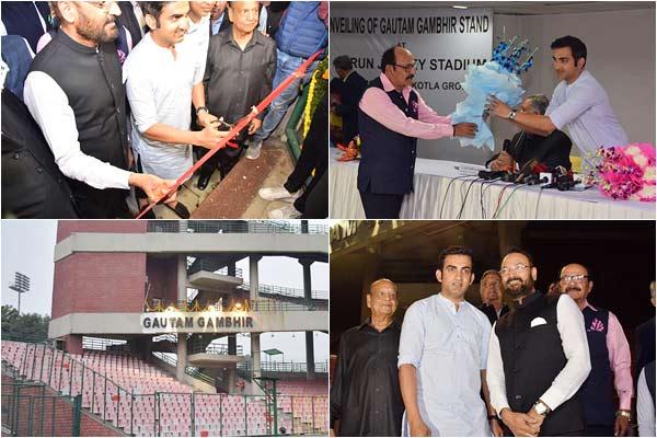 Feroz Shah Kotla Stadium to be named after Arun Jaitley
