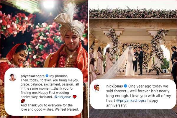 Nick Jonas post adorable message on anniversary