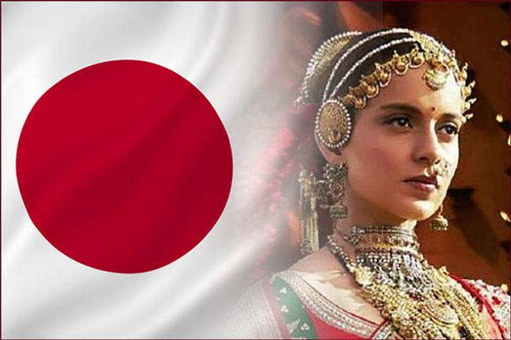 Kangana Ranaut's 'Manikarnika' to be released in Japan now