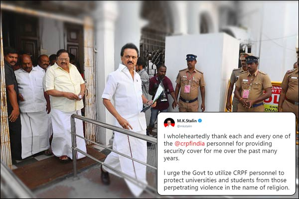 DMK Chief MK Stalin  Z Plus security removed said thank you CRPF