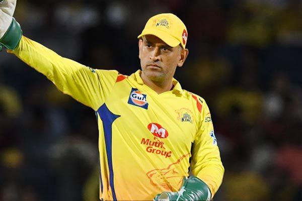 Dhoni not retiring till IPL 2020