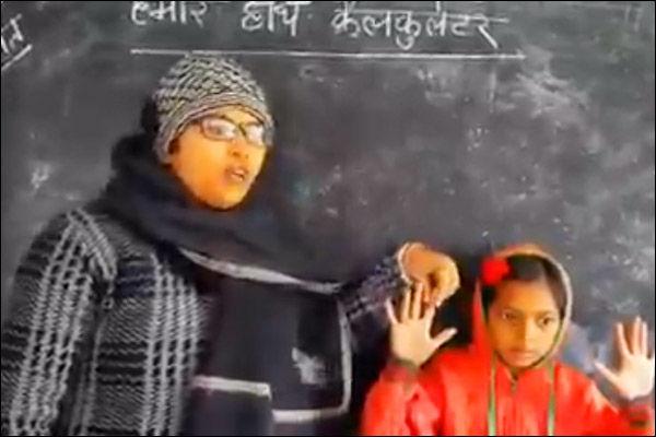 Shah Rukh Khan and Anand Mahindra share viral Math video