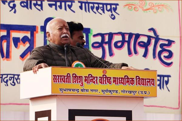 Every citizen of the country is in the eyes of the constitution Raja Mohan Bhagwat