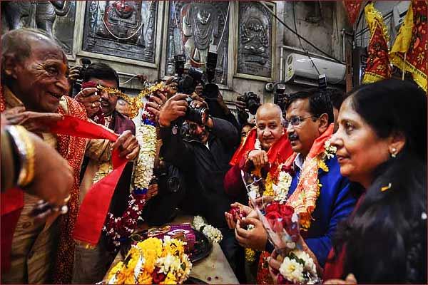 Kejriwal reached Hanuman temple  Modi Rahul Mamta congratulated