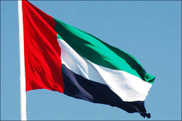 UAE issues a licence for reactor at its Barakah nuclear power plant