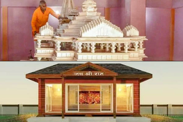 Shift Ram Lalla to a makeshift place till temple is built