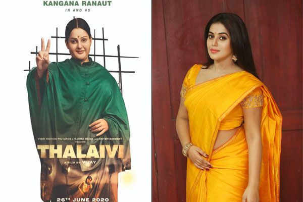 South Indian actress Poorna attached to Thalaivi, first part will come on June 26
