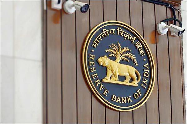 RBI comforts Indian financial markets over coronavirus scare