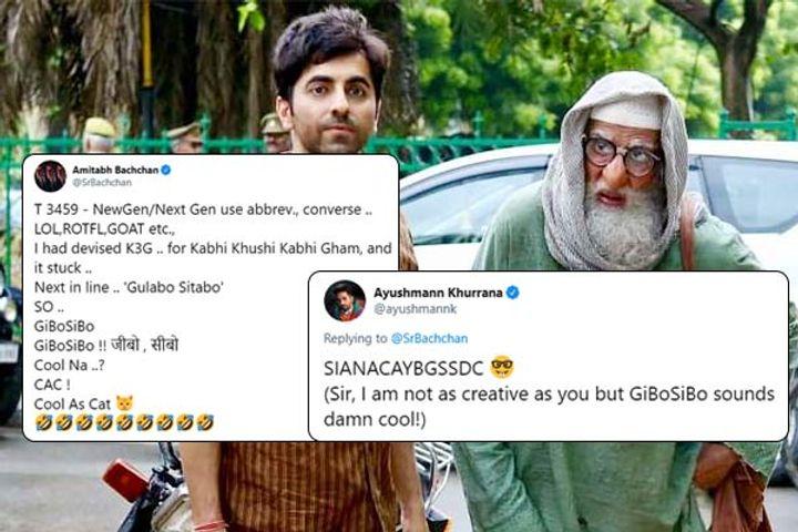Amitabh shortened the film  Gulabo Sitabho  to  GiBoSiBo