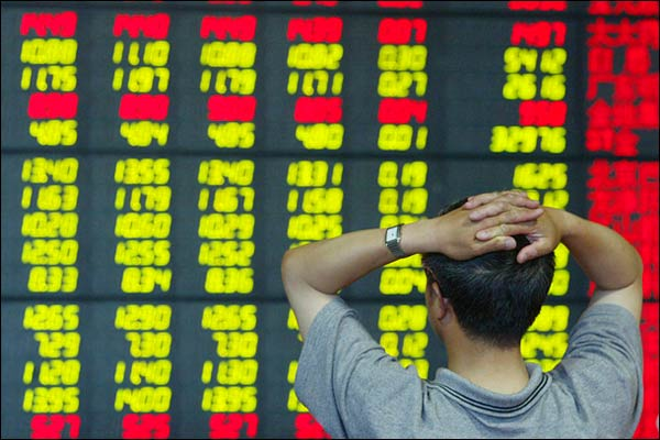 US markets resume trading after 15 minute halt and Dow Jones down 1900 points