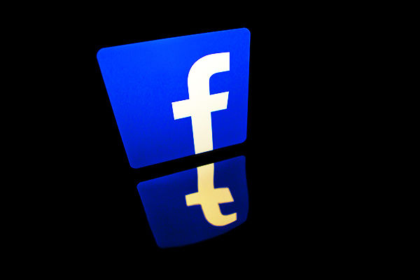 Facebook announced bonuses to its employees to protect against coronavirus