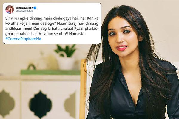 Writer Kanika trolled in Singer Kanika affair and received threat in jail