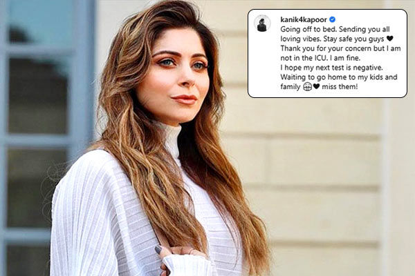 Kanika Kapoor infected with corona said  I am not in ICU now