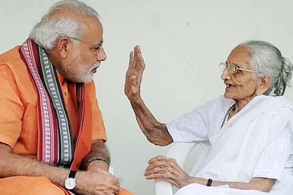 PM Modi mother Hiraben donates Rs 25000 to PM-CARES to help combat coronavirus