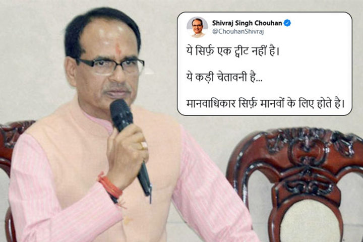 Shivraj government strict on doctors attack said - will not spare the culprits
