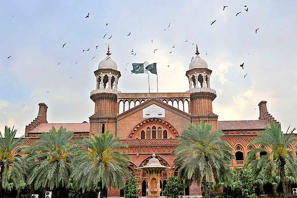 Lahore HC launches email system