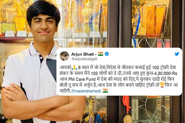 Golfer Arjun Bhati raises Rs 4.30 lakh by selling all his trophies to donate to PM cares fund