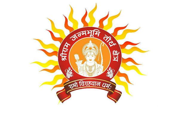 Shri Ram Janmabhoomi Teerth Kshetra Trust released its logo