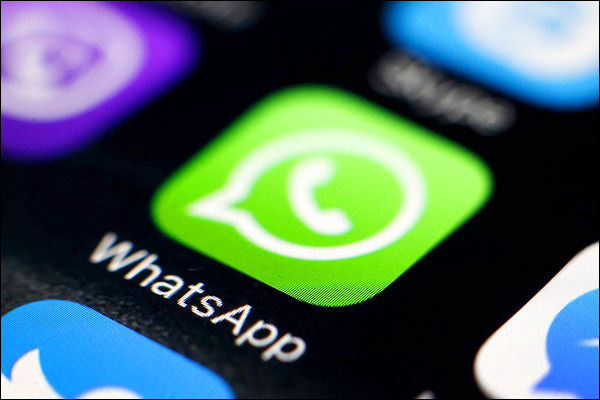 Context Menu added to iPhone users in WhatsApp