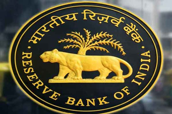 Rs 50,000-Crore special liquidity facility for mutual funds announced by RBI