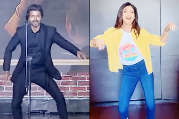 Shilpa Shetty gave a special gift to  Tamil superstar Vijay on Twitter as soon as released