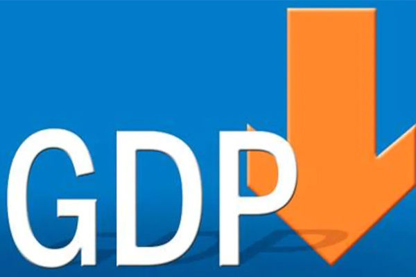 India research & ratings revised India GDP growth forecast to 1.9%, the lowest in 29 years