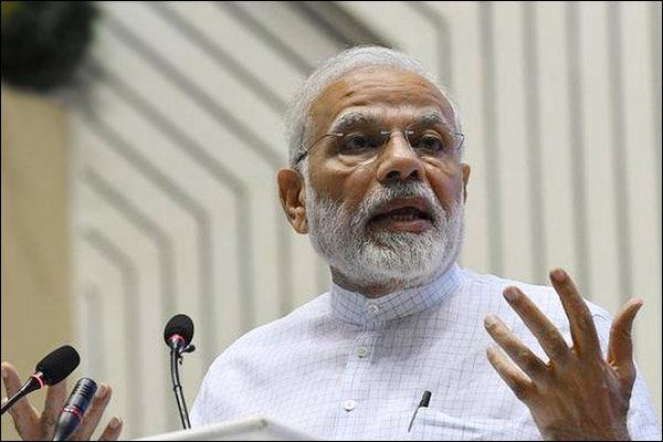 What is Atmanirbhar Bharat Abhiyan announced by PM Narendra Modi