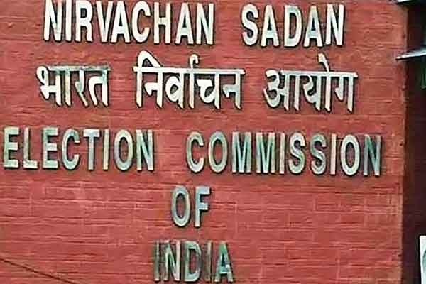 Elections for 18 seats of Rajya Sabha to be held on June 19  Election Commission