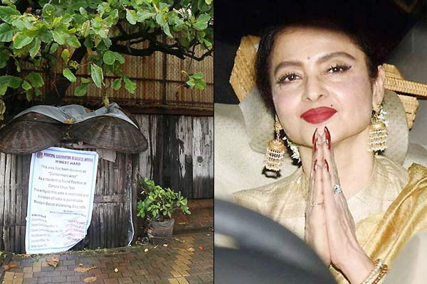Rekha neighbouring watchmen test COVID positive Area sealed