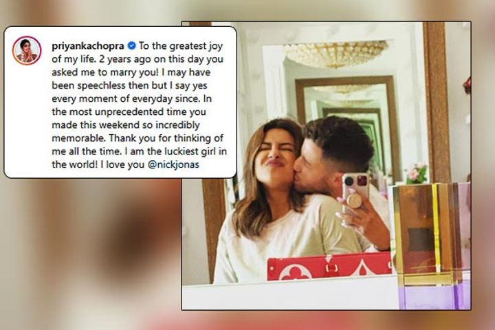 I am the luckiest girl in the world Priyanka Chopra cherishes the moment when Nick Jonas proposed to