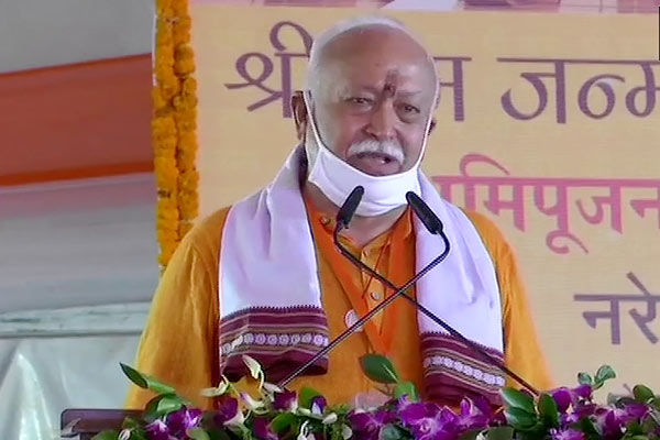 Lord Rama belongs to everyone and everyone to Lord Rama Mohan Bhagwat in Ram Temple Bhoomi Pujan Pro