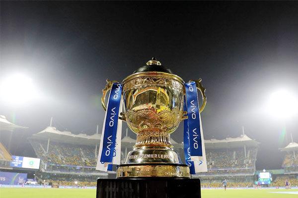 IPL 2020 BCCI and official sponsor Vivo end their association