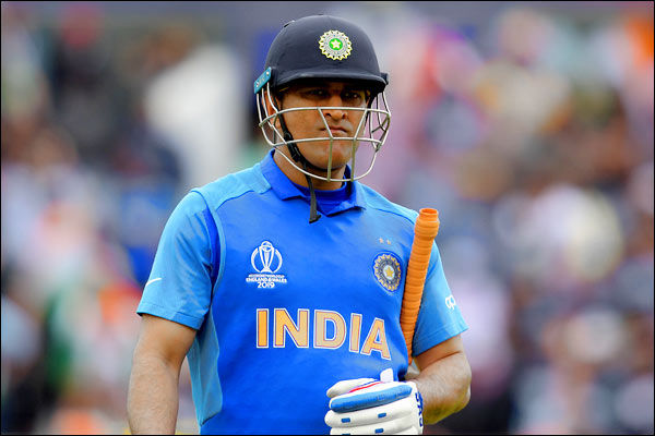 Former Indian skipper MS Dhoni announces retirement from international cricket