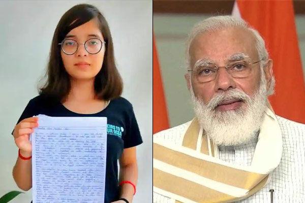 Ridhima Pandey writes letter to PM Modi