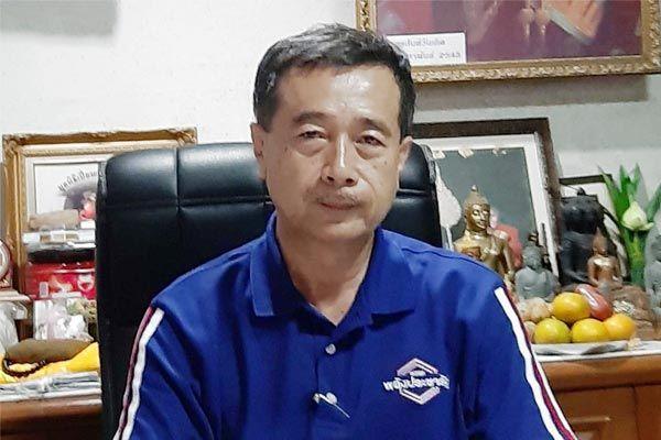 Thai MP caught watching porn