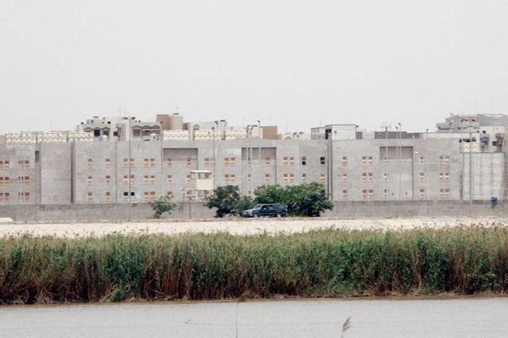 US embassy in Iraq