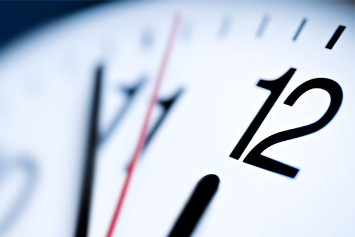 Smallest unit of time