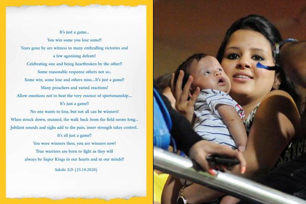 Sakshi Dhoni Shares Heartfelt Poem