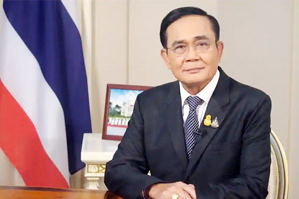Thailand PM refuses to resign