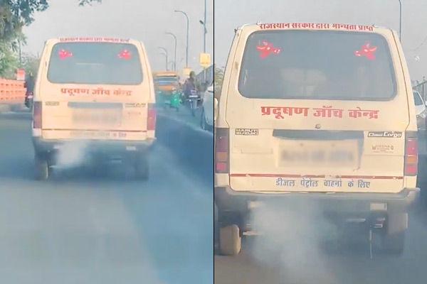 Ordinance on pollution