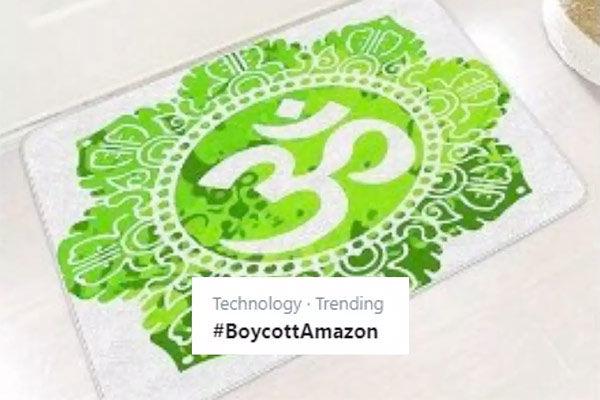 Om printed doormats on Amazon