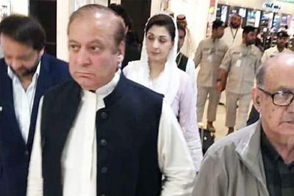 Nawaz Sharif Mother Passes Away