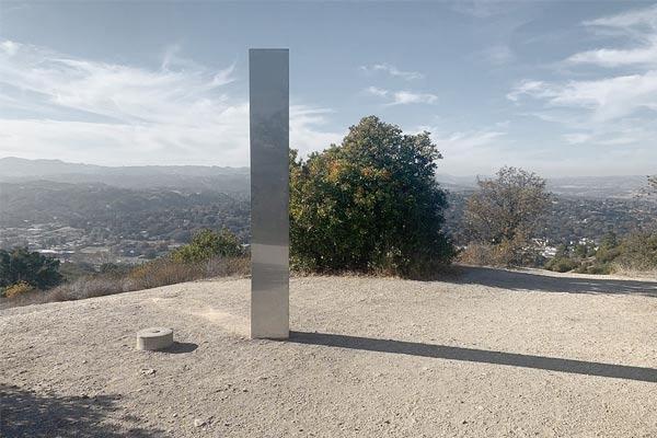 Now monolith found